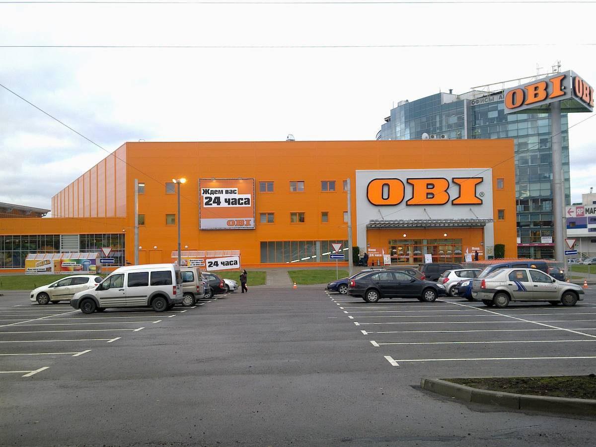 stavebný hypermarket OBI